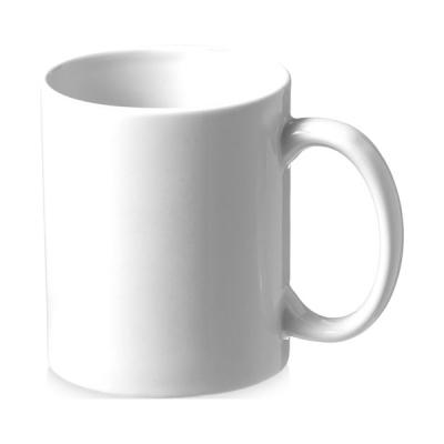 Image of Sublimation mug